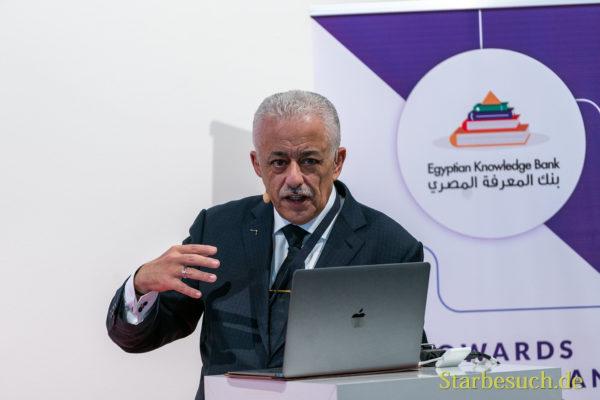 Tarek Shawki, ägyptischer Bildungsminister